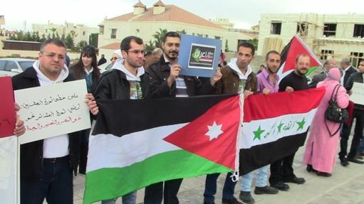 حملة عذراً يا عراق:  اعتصام أمام سفارة إدارة الشر الأمريكية في ذكرى انطلاقة المقاومة الباسلة 3thrniraq01