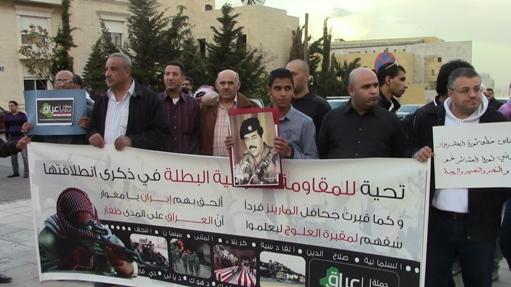 حملة عذراً يا عراق:  اعتصام أمام سفارة إدارة الشر الأمريكية في ذكرى انطلاقة المقاومة الباسلة 3thrniraq02