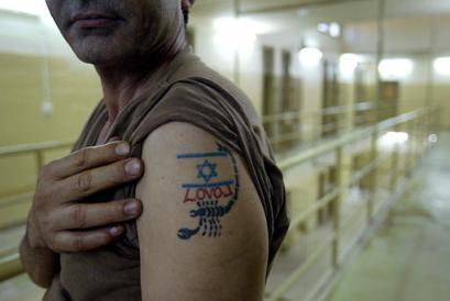 ny21105091628.iraq_inside_abu_ghraib_prison_ny211.jpg