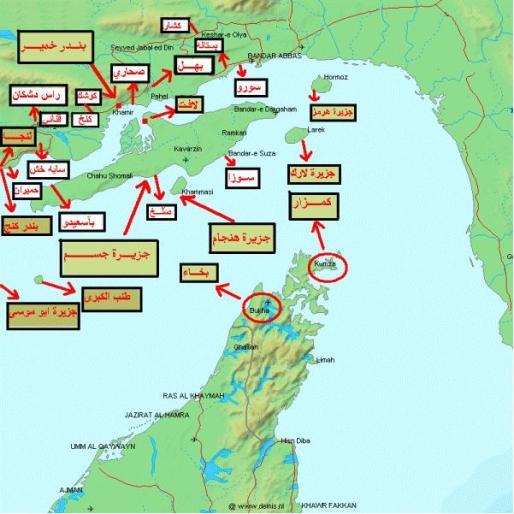 شبكة البصرة منبر العراق الحر الثائر